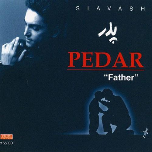 Siavash Shams - Pedar