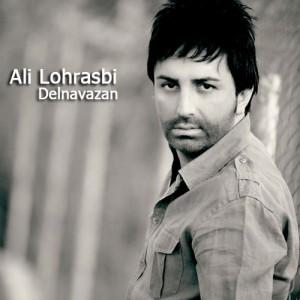 Ali Lohrasbi Delnavazan 300x300 - دانلود آهنگ علی لهراسبی به نام دلنوازان