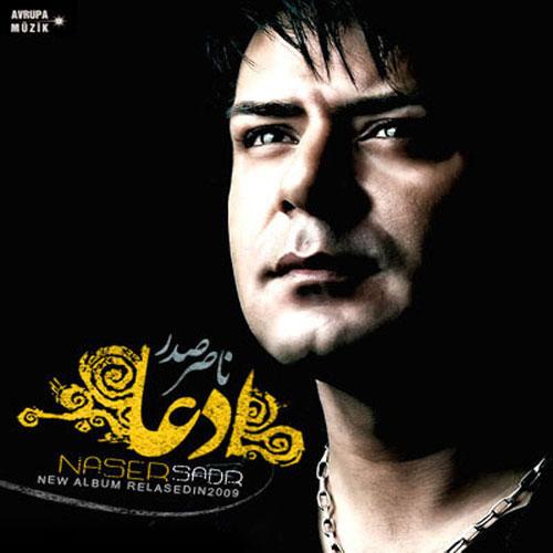 دانلود آلبوم ناصر صدر به نام ادعا