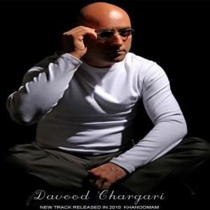 Davood Chargari Khanoomam 300x300 - دانلود آهنگ داوود چرگری به نام خانومم