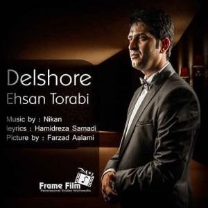 Ehsan Torabi Delshore 300x300 - دانلود آهنگ احسان ترابی به نام دلشوره