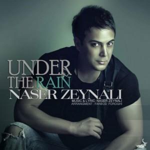 Naser Zeynali Zire Baroon 300x300 - زیر بارون از ناصر زینلی