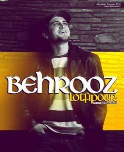 Kourosh Moghimi Ft. Behrooz Lotfipour Deltangi 245x300 - دانلود آهنگ کوروش مقیمی به همراهی بهروز لطفی پور به نام دلتنگی