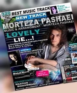 Morteza Pashaei Doroughe Doost Dashtani 250x300 - دانلود آهنگ مرتضی پاشایی به نام دروغ دوست داشتنی