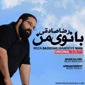 Reza Sadeghi Banooye Man 300x300 - دانلود آهنگ رضا صادقی به نام بانوی من