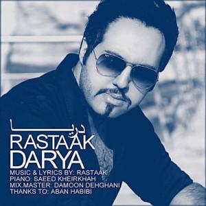 Rastaak Darya 300x300 - دانلود آهنگ رستاک به نام دریا