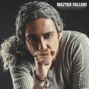 Mazyar Fallahi Yalda 300x300 - دانلود آهنگ مازیار فلاحی به نام یلدا