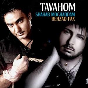 Shahab Moghadam Ft. Behzad Pax Tavahom 300x300 - دانلود آهنگ شهاب مقدم به همراهی بهزادپکس به نام توهم