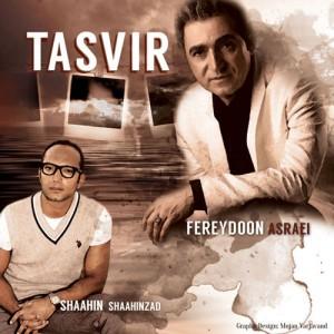 Fereydoun Asraei Tasvir 300x300 - دانلود آهنگ فریدون آسرایی به نام تصویر