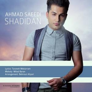 Ahmad Saeedi Shadidan 300x300 - دانلود آهنگ احمد سعیدی به نام شدیدا