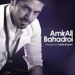 Amir Ali Bahadori Negaran Nabash 300x300 - دانلود آهنگ امیرعلی بهادری به نام نگران نباش