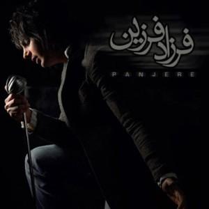 Farzad Farzin Panjere 300x300 - دانلود آهنگ فرزاد فرزین به نام پنجره