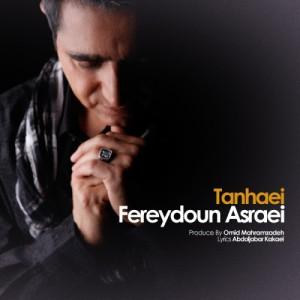 Fereydoun Asraei Tanhaei 300x300 - دانلود آهنگ فریدون آسرایی به نام تنهایی