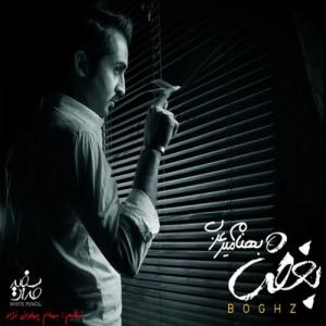 Behnam Mirarab Boghz 300x300 - دانلود آهنگ بهنام میر عرب به نام بغض