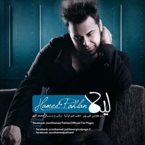 Hamed Pahlan Leyla 300x300 - دانلود آهنگ حامد پهلان به نام لیلا