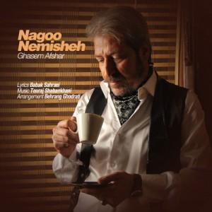 Ghasem Afshar Nagoo Nemisheh 300x300 - دانلود آهنگ قاسم افشار به نام نگو نمیشه