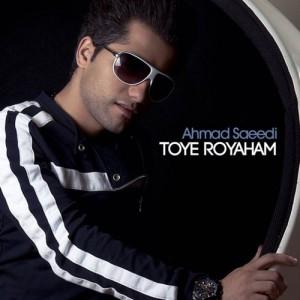 Ahmad Saeedi Toye Royaham 300x300 - دانلود آهنگ احمد سعیدی به نام تویه رویاهام