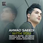 دانلود آهنگ احمد سعیدی به نام با تو