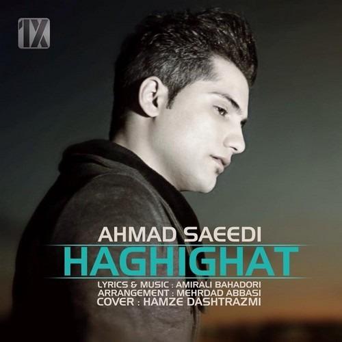 Ahmad Saeedi Haghighat - دانلود آهنگ احمد سعیدی به نام حقیقت