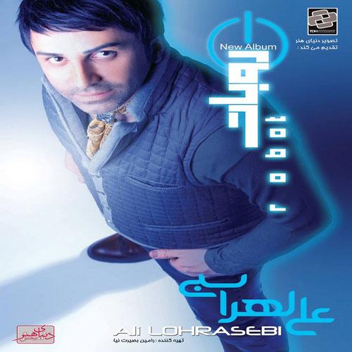 Ali Lohrasbi Robot 1 - دانلود آلبوم علی لهراسبی به نام روبات