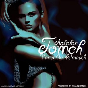 Ardalan Tomeh Tanet Az Almaseh 300x300 - دانلود آهنگ اردلان طعمه به نام تنت از الماسه
