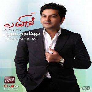 Behnam Safavi Fogholadeh 1 300x300 - دانلود آلبوم بهنام صفوی به نام فوق العاده