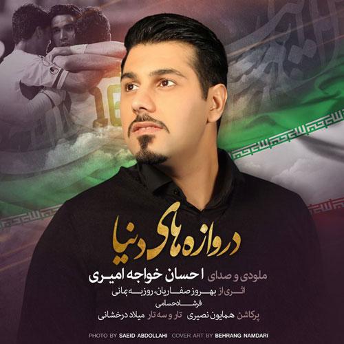 Ehsan Khajeh Amiri - Darvazehaye Donya