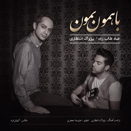 Emad Talebzadeh & Pejvak Entezari - Ba Hamoon Bemoon