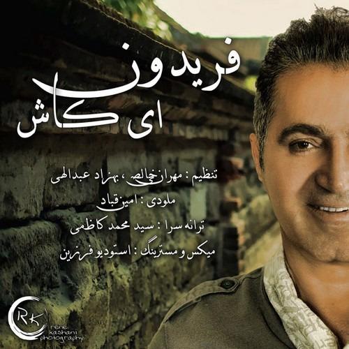 Fereydoun - Ey Kash
