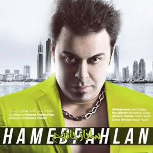 Hamed Pahlan Sanaz Khanoom 300x300 - دانلود آهنگ حامد پهلان به نام ساناز خانوم