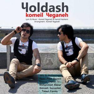 Komeil Yeganeh Yoldash 300x300 - دانلود آهنگ جدید کمیل یگانه به نام یولداش