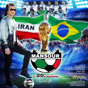 Mansour Football 300x300 - دانلود رمیکس جدید منصور به نام فوتبال
