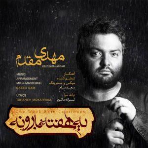 Mehdi Moghaddam Yek Hafte Baroon 300x300 - دانلود آهنگ مهدی مقدم به نام یه هفته بارونه