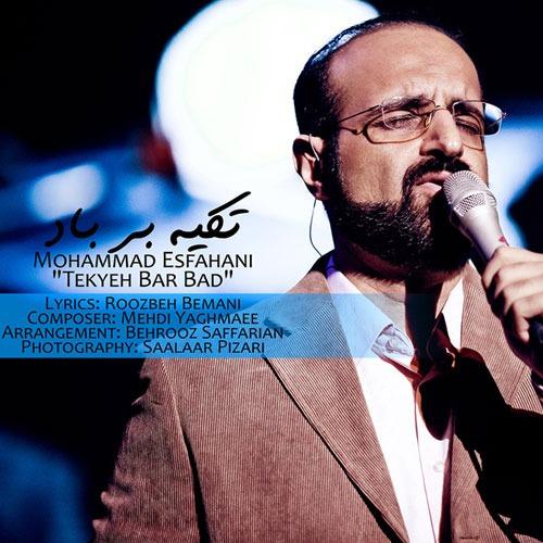 Mohammad Esfahani - Tekyeh Bar Bad