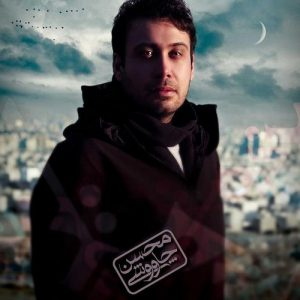 Mohsen Chavoshi Zakhme Zaboon Navid Javadi Remix 300x300 - دانلود رمیکس جدید محسن چاوشی به نام زخم زبون
