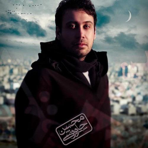 Mohsen Chavoshi - Zakhme Zaboon  (Navid Javadi Remix)