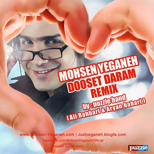 Mohsen Yeganeh - Dooset Daram (Puzzle Band Remix)