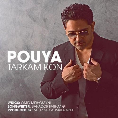 Pouya - Tarkam Kon