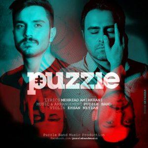 Puzzle Band Akharesh Resid 300x300 - دانلود آهنگ پازل باند به نام آخرش رسید