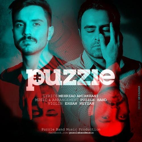 Puzzle Band - Akharesh Resid
