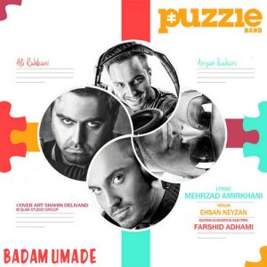 Puzzle Band Badam Oomade 300x300 - دانلود آهنگ جدید پازل باند به نام بدم اومده