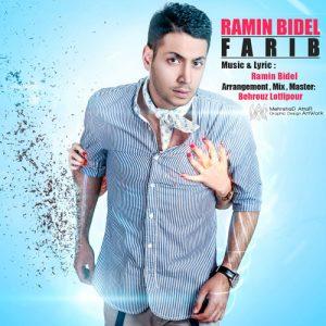 Ramin Bidel Farib 300x300 - دانلود آهنگ رامین بی دل به نام فریب