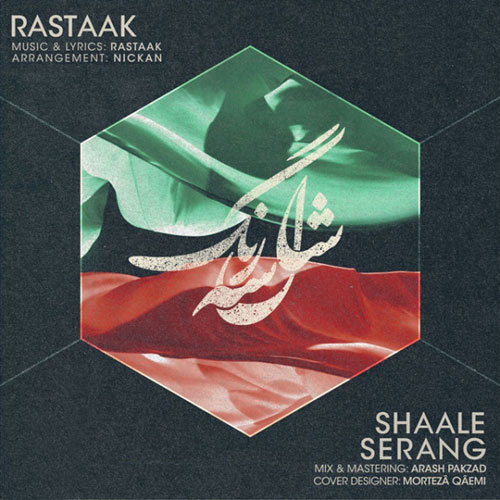 Rastaak - Shaale Serang