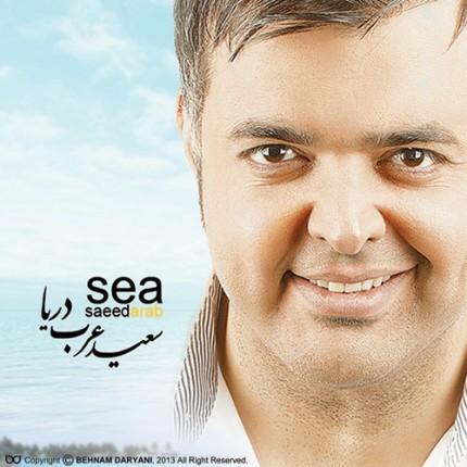دانلود آلبوم سعید عرب به نام دریا