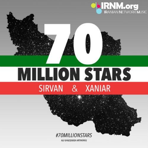 دانلود آهنگ جدید سیروان و زانیار خسروی هفتاد میلیون ستاره