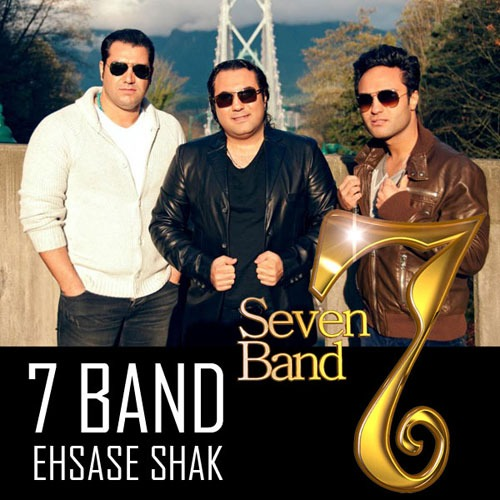 7 Band - Ehsase Shak