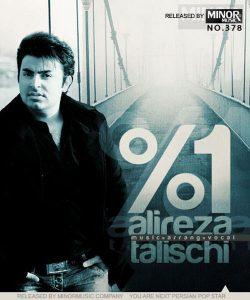 ALireza Talischi 1 250x300 - دانلود آهنگ عليرضا طليسچي به نام %1