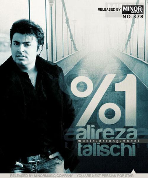 ALireza Talischi 1 - دانلود آهنگ عليرضا طليسچي به نام %1