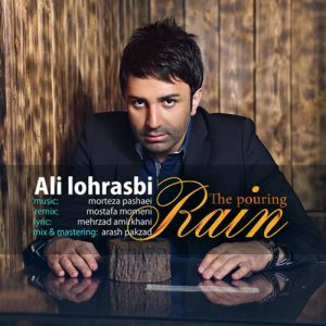 Ali Lohrasbi Shor Shore Baroon Remix 300x300 - دانلود ورژن جدید آهنگ علی لهراسبی به نام شور شور بارون