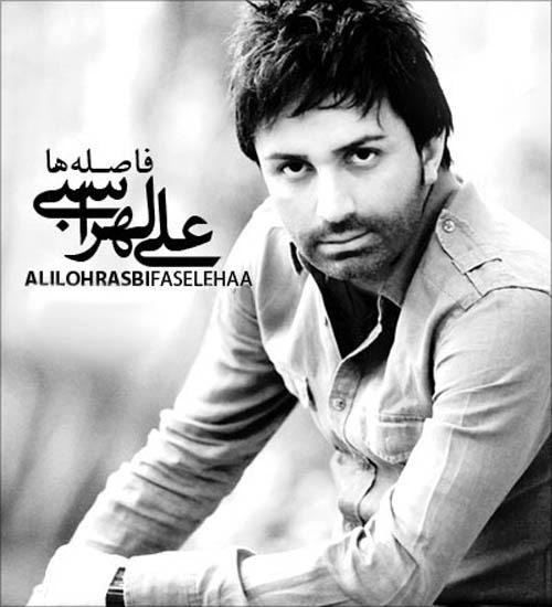 Ali Lohrasebi - Faseleha
